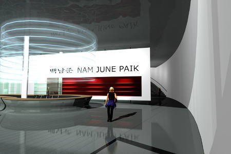 Nam June Paik Museum, Korea